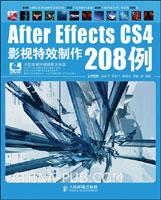 After Effects CS4影视特效制作208例