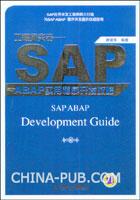 工程师突击--SAP ABAP实用程序开发攻略