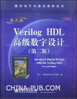 (特价书)Verilog HDL高级数字设计(第二版)(英文版)