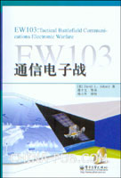 EW103:通信电子战