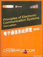 电子通信系统原理(第3版)(影印改编版)