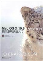 Mac OS X 10.6 Snow Leopard操作系统快速入门