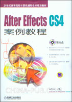 After Effects CS4案例教程