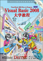 (特价书)Visual Basic 2008大学教程