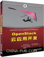 Openstack云应用开发