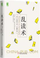 (www.wusong999.com)乱读术