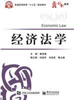 ���法�W