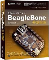 BeagleBone开发指南