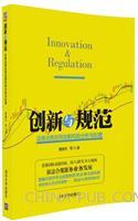 创新与规范――证券业务合同法律风险分析与处理