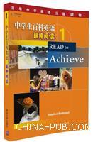 中学生百科英语延伸阅读1(清华中学英语分级读物)