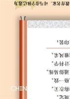 写字课课练・语文S版・一年级(上册)(描摹)