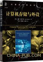 (www.wusong999.com)计算机存储与外设