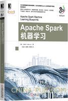 Apache Spark机器学习