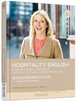 酒店英语与国际服务文化练习册――3A酒店英语认证教材配套练习册