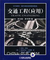 交通工程应用英文版.原书第3版