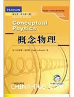 概念物理(英文版・原书第11版)