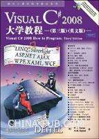 (特价书)Visual C# 2008大学教程(第三版)(英文版)