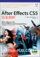 After Effects CS5完全剖析