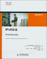 (特价书)IPv6安全