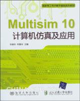 Multisim 10计算机仿真及应用