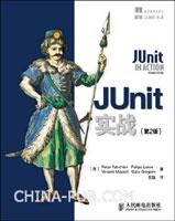JUnit实战(第2版)