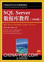SQL Server <a href=