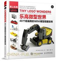 乐高微型世界 40个超逼真的MINI模型搭建实例