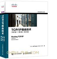 TCP/IP路由技术(第2卷)(第2版)英文版
