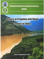 [特价书]中国灌溉与防洪史(英文版)
