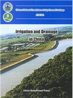 [特价书]中国灌溉与排水(英文版)
