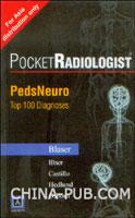 儿科神经放射的100个主要诊断