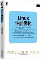 Linux性能优化[按需印刷]