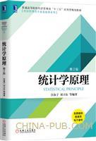 (www.wusong999.com)统计学原理