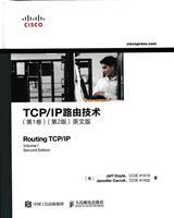 TCP/IP路由技术(第1卷)(第2版)英文版