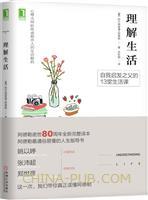 (www.wusong999.com)理解生活