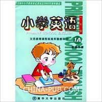小学英语1A活动手册