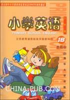 小学英语(三年级).3B.主课本