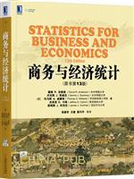 (特价书)商务与经济统计(原书第13版)