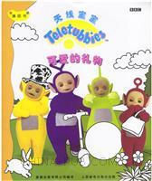天线宝宝:1.2.3.…4个天线宝宝