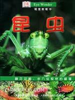 视觉奇观之昆虫