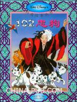102忠狗(注音版)