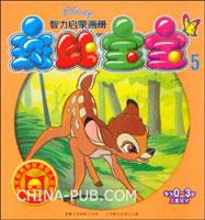 斑比宝宝智力启蒙画册5(专为0-3岁儿童设计)