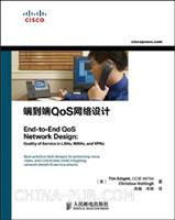 (特价书)端到端QoS网络设计