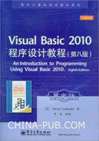 Visual Basic 2010程序设计教程(第八版)(英文版)