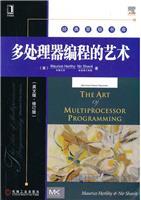 (特价书)多处理器编程的艺术(英文版.修订版)(全面阐述多处理器编程的指导原则,揭秘多处理器编程技巧)