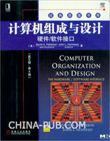 (特价书)计算机组成与设计:硬件/软件接口(英文版・第4版)(Patterson & Hennessy名著,MIPS版)