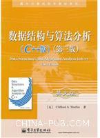 数据结构与算法分析(C++版)(第三版)(英文版)