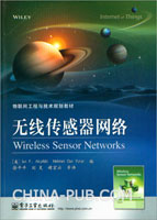 无线传感器网络