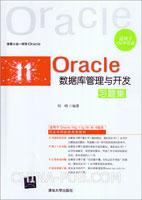 Oracle<a href=