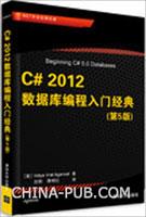C# 2012<a href=